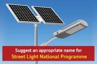 Street Lighting National Programme -indianbureaucracy