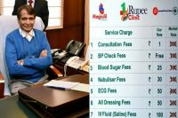 24×7 Medical Clinics launched3 -indianbureaucracy