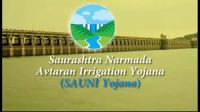 Saurashtra Narmada Avtaran Irrigation Yojana -indianbureaucracy