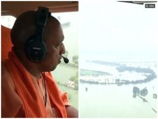 UP CM Azamgarh