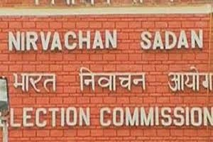 Election Commission-