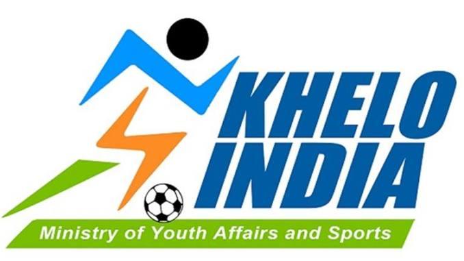 Khelo India programme