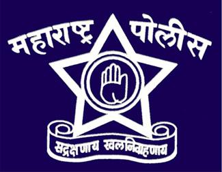 Maharahstra Police