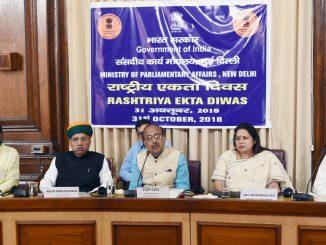 Ministry of Parliamentary Affairs celebrates RashtriyaEktaDiwas