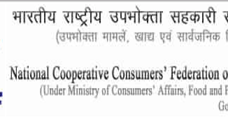 Managing Director (MD), National Cooperative Consumers' Federation (NCCF)