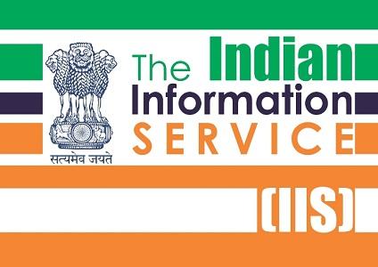 IIS (Indian Information Service)