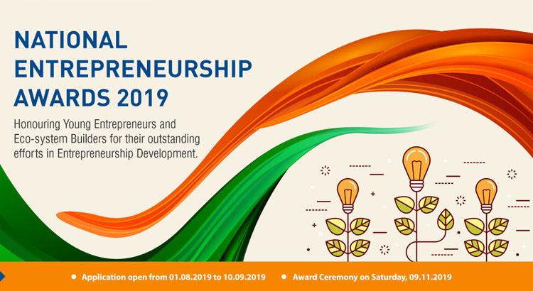 4th edition of National Entrepreneurship Awards