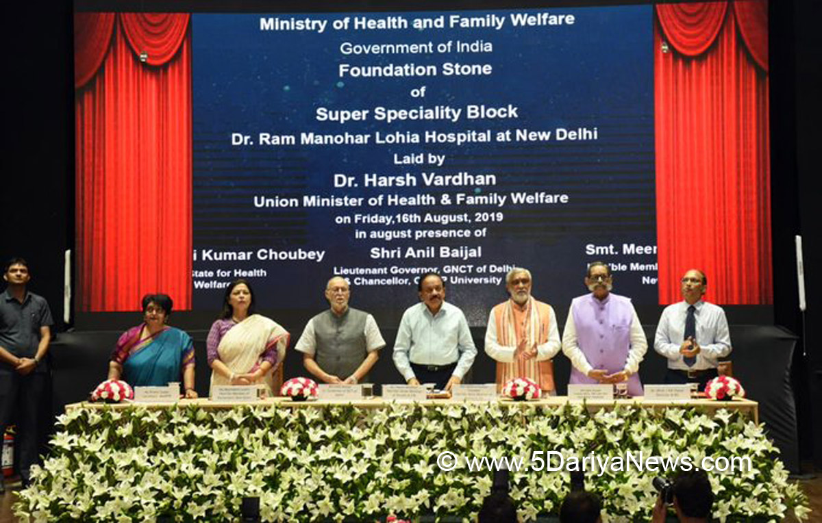 Dr Harsh Vardhan inaugurates Atal Bihari Vajpayee Institute of Medical Sciences