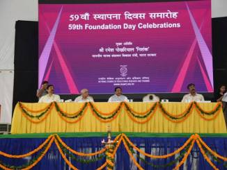 59th foundation day of NCERT