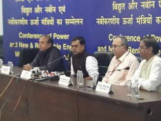 Power Minister inaugurates Conference of Power & Renewable Energy Ministers of States and UTs