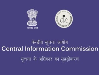 Central Information Commission (CIC)