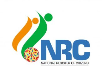 National Register of Indian Citizens (NRC)