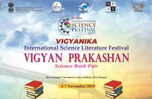 Vigyanika-International Science Literature Festival to showcase Science Book Fair