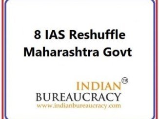 8 IAS Transfer in Maharashtra Govt