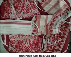 Assam mask