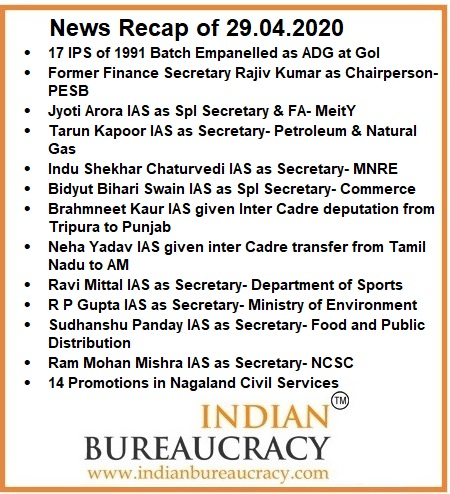 Indian Bureaucracy News Recap of 29 April 2020