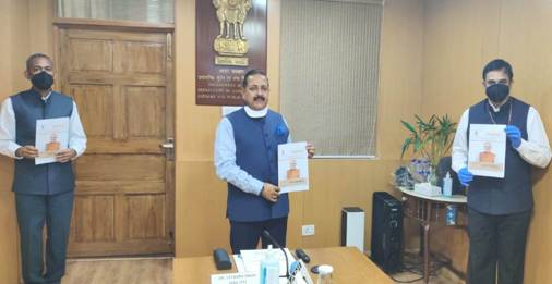 Jitendra Singh launches e-booklet on DARPG achievements