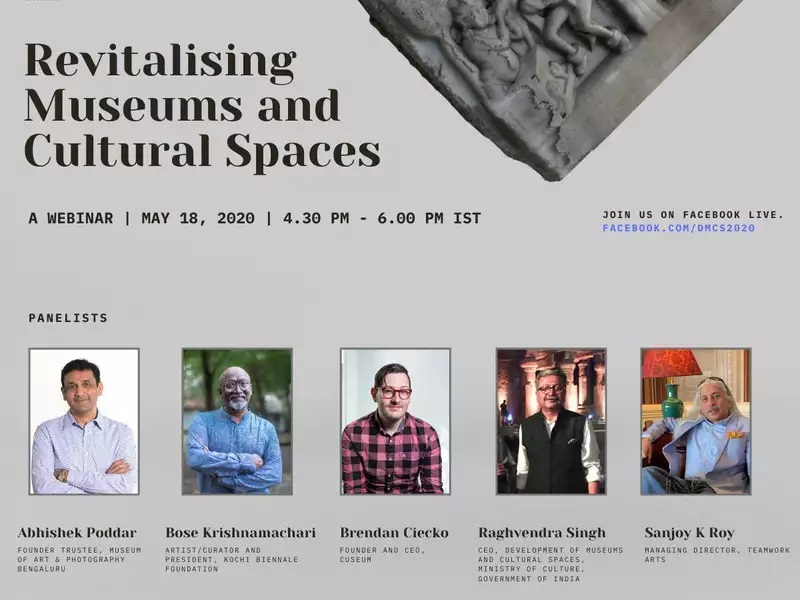 Ministry of Culture's Development of Museums and Cultural Spaces hosts a webinar
