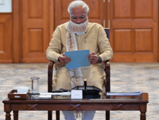 PM Modi holds a review meeting to discuss education Sector