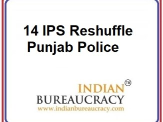 14 IPS Transfer in Punjab Police
