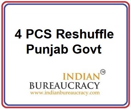 4 PCS Transfers in Punjab Govt