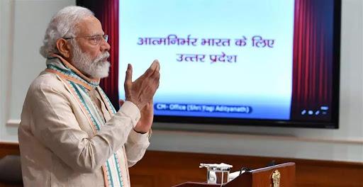 PM Modi inaugurates Aatma Nirbhar Uttar Pradesh Rojgar Abhiyan