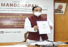 HRD Minister launches MANODARPAN