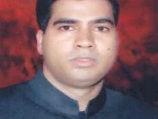Manoj Kumar Sahoo IAS AGMUT