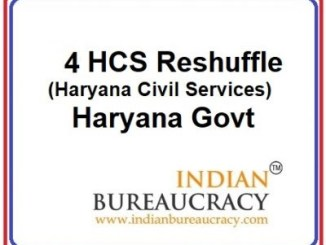 4 HCS Transfer in Haryana Govt