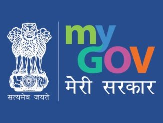 AatmaNirbhar Bharat Logo Design Contest' to be conducted by MyGov