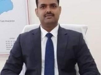 Rohit Singh IAS MP
