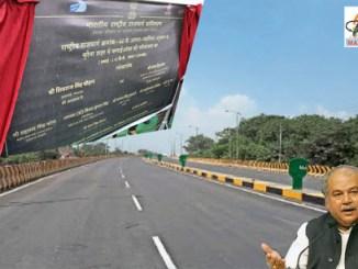 MoRTH Gwalior-Morena Flyover dedicated to Nation