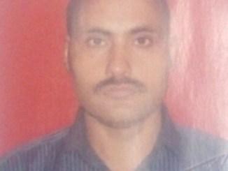 Sanjay Sharma RAS