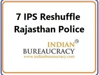 7 IPS Transfer in Rajasthan Police