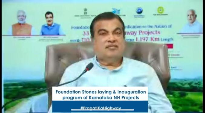 Nitin Gadkari lays foundation stone of 1200 kms long 33 NH