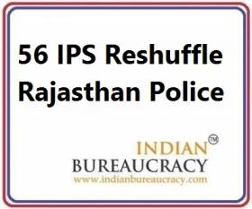 56 IPS Transfer in Rajasthan Police