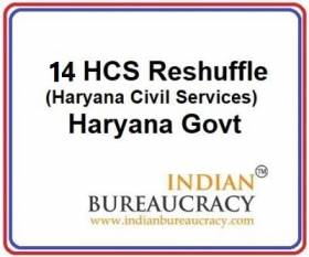 14 HCS Transfer in Haryana Govt