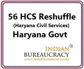 56 HCS Officer Transfer in Haryana Govt