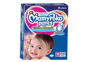 Mamy Poko Medium Size Baby Diapers