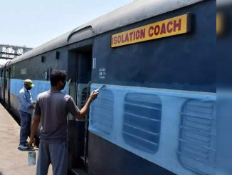 ECR: Covid rail coaches not required now | Patna News - Times of India
