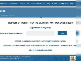 TNPSC Departmental Result for December 2020 exams released at tnpsc.gov.in; check here - Times of India