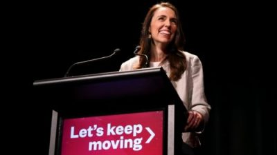 Ardern says she is far away from being self-congratulatory