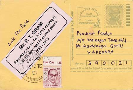 Indian Philately Digest  Indian Telegraph Service