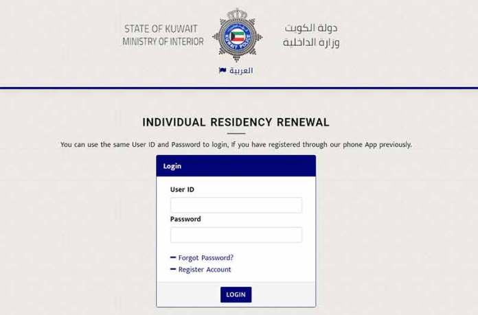 Renewal only for one year for family visa, domestic worker and ...