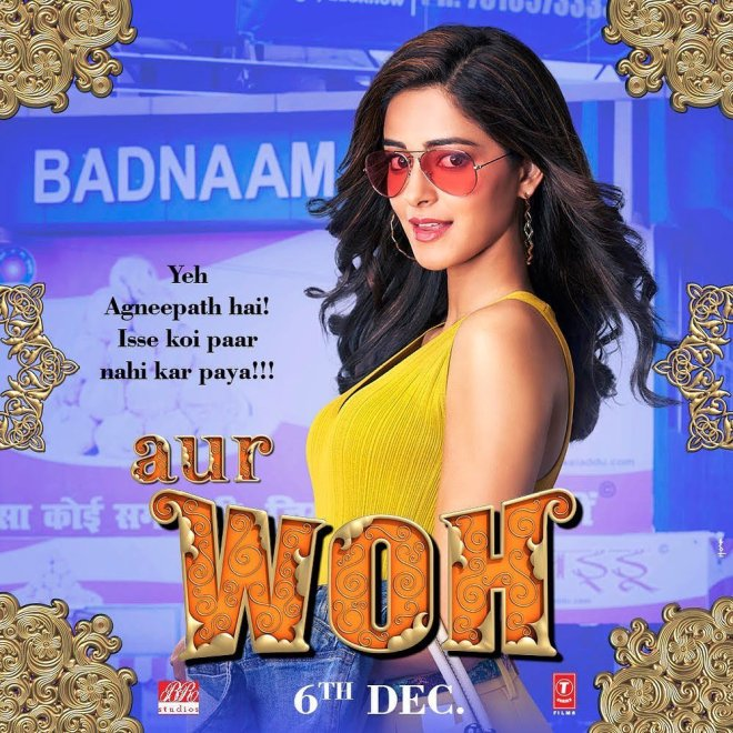 The first posters of Kartik Aaryan and Bhumi Pednekar-starrer Pati, Patni Aur Woh are out and it couldn't be more funny.