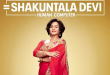 Shakuntala Devi Vidya Balan Amazon Prime Video