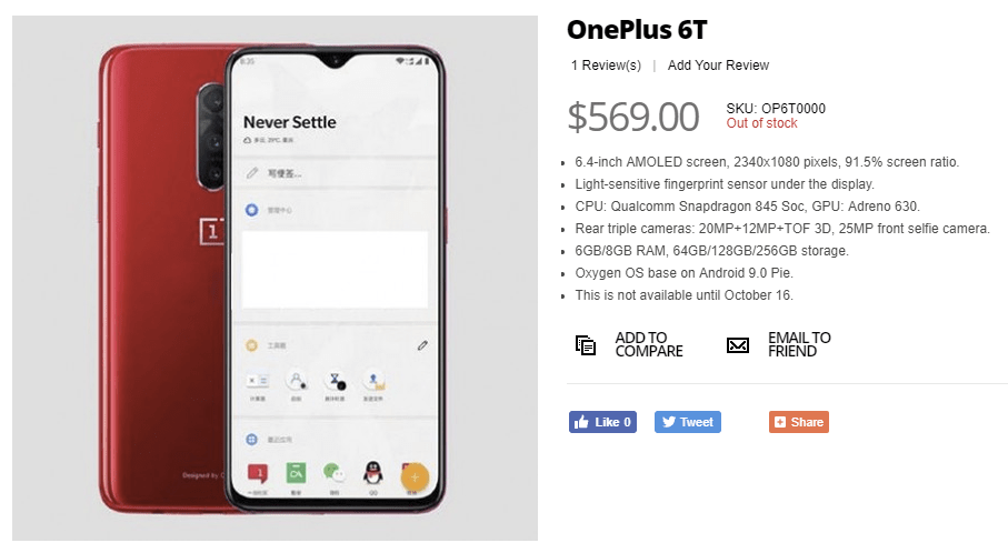 Oneplus 6T Listing on E-commerce Site