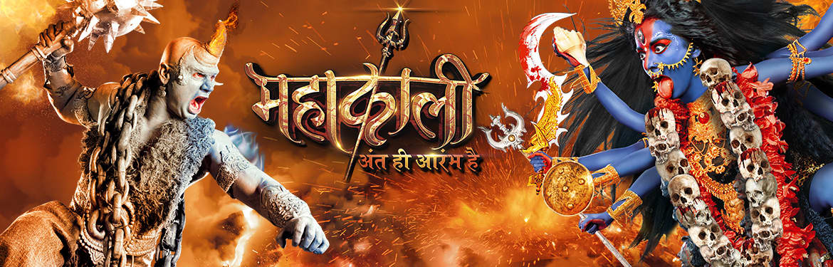 Mahakali colors tv serial latest episodes online through voot tv application