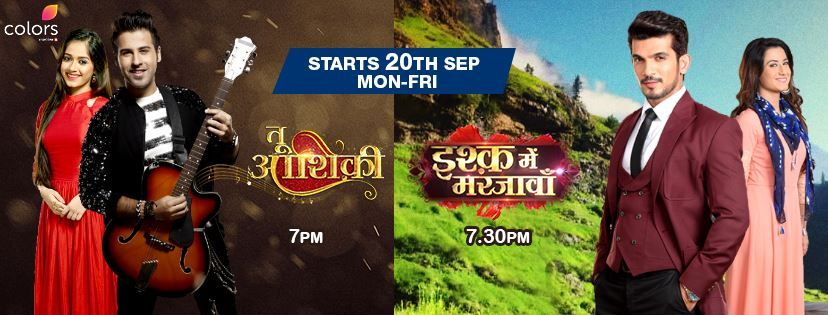 Ishq Mein Marjawan Launching On 20th September 2017 at 7.30 P.M On Colors TV