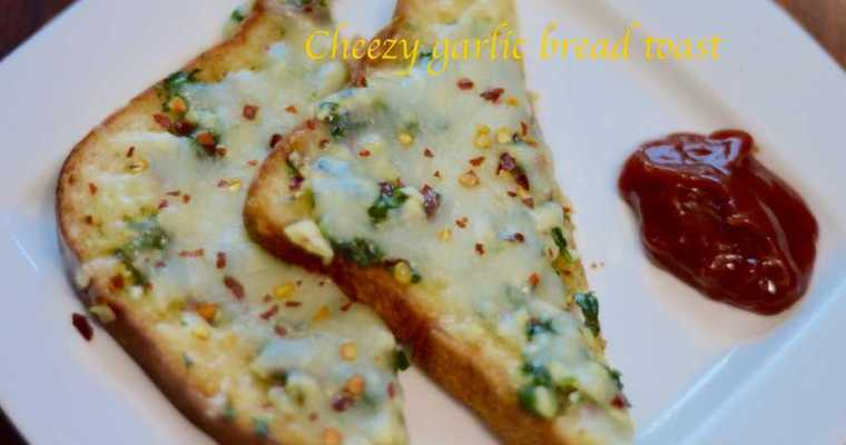 Cheezy garlic bread toast recipe without oven quick recipequick cheezy garlic bread toast recipe without oven quick recipequick and easy tea time snack indian veggie delight forumfinder Image collections